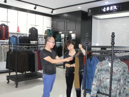 行业资讯|新闻中心|中国青岛国际服装产业城官网